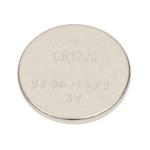 Dantona LITH-1 household battery Single-use battery CR1220 Lithium