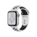 Apple Watch Nike+ Series 4 reloj inteligente Plata OLED Móvil GPS (satélite)