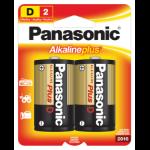 Panasonic AM-1PA/2B household battery Single-use battery D Alkaline