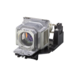 Sony LMP-E211 projector lamp 160 W