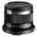 Olympus M.ZUIKO DIGITAL 45mm 1:1.8 SLR Standard lens Black