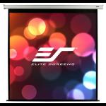 "Elite VMAX2, 84"" projection screen 2.13 m (84"") 4:3"