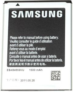 Samsung EB484659VUC rechargeable battery
