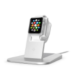 TwelveSouth HiRise stand for Apple Watch, silver Indoor Silver
