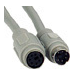 Microconnect Extension PS/2 MD6 (15m) 15m Grey KVM cable