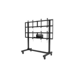 Peerless DS-C560-2X2 multimedia cart/stand Black PC