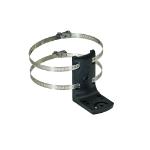Raytec VUB-POLE Mounting kit