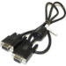 NCR 1416-C879-0040 serial cable
