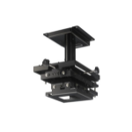 Sony PSS650 project mount Ceiling Black