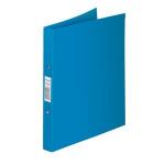 Rexel Budget 2 Ring Binder A4 Blue