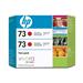 HP CD952A Printhead red, 130ml, Pack qty 2