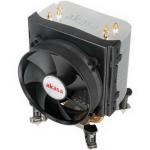 AKASA AK-968 X4 Universal Socket 92mm PWM 2500rpm Low Noise Fan CPU Cooler