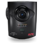 APC NBWL0356A bewakingscamera Muur