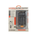 2-Power Universal Camera Battery Charger-Retail