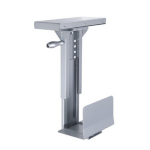 Newstar PC desk mount CPU-D250SILVER