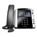 POLY VVX 601 IP phone Black Wired handset LCD 16 lines