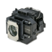 Origin Storage V13H010L58-BTI lámpara de proyección 200 W UHE