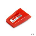 Crosley Diamond Stylus Replacement Needle - NP6