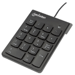 Manhattan , Wired, USB-A, 18 Full Size Keys, Black, Membrane Key Switches, Windows and Mac, Three Year Warranty, Blister