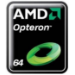 HP AMD Opteron Quad Core (8381HE) 2.5GHz FIO Kit