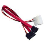 Akasa AK-CB050 0.2m internal power cable