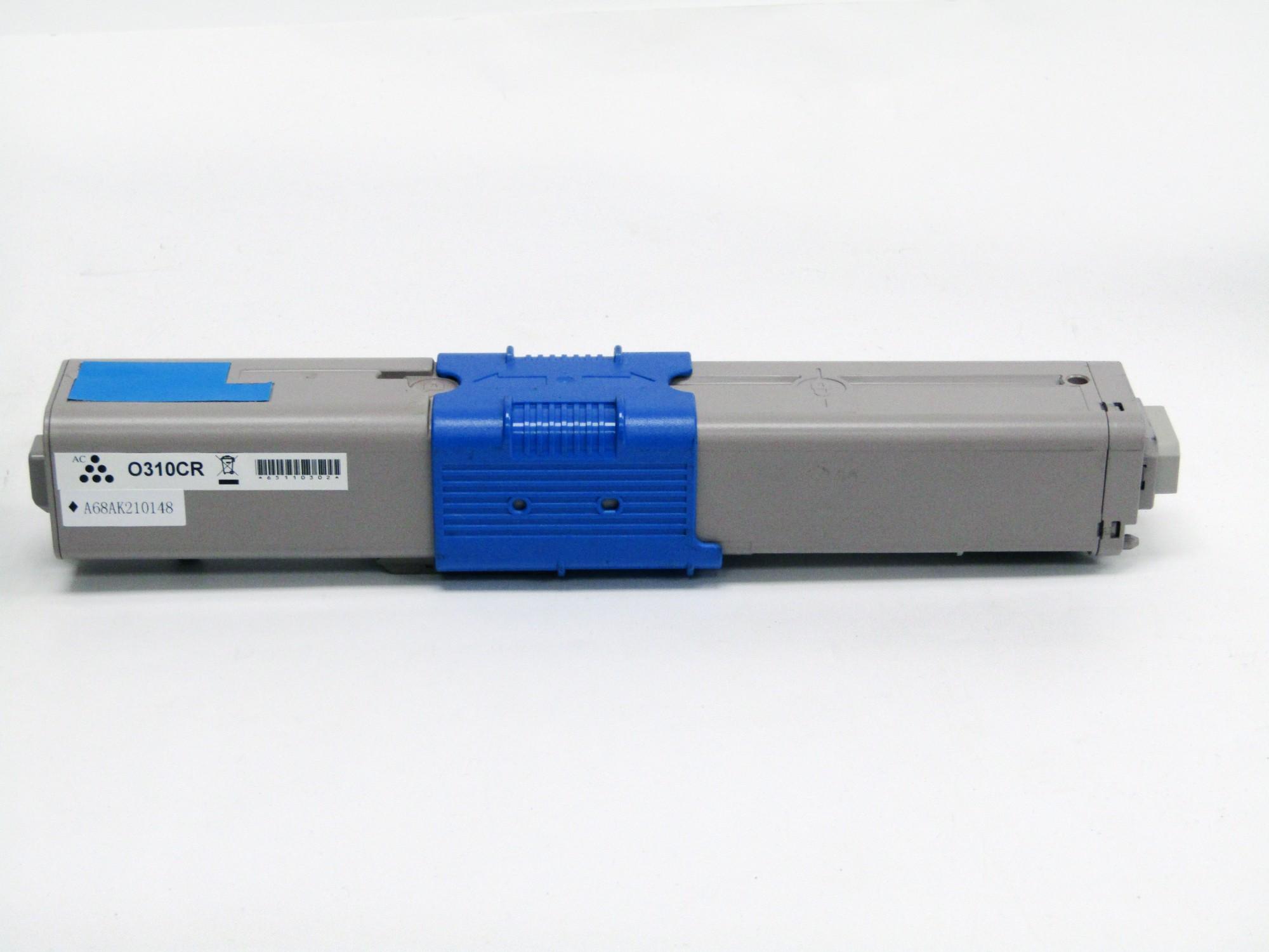 Remanufactured OKI 44469706 Cyan Toner Cartridge