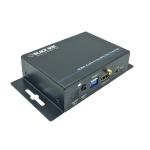 Black Box AEMEX-HDMI-R2 audio converter