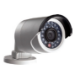 Trendnet TV-IP310PI surveillance camera