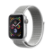 Apple Watch Series 4 reloj inteligente Plata OLED GPS (satélite)