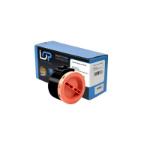 Click, Save & Print Remanufactured Epson C13S050650 Black Toner Cartridge