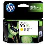 HP 951XL Original Amarillo 1 pieza(s)