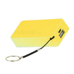 Laser PB-4400K-YEL Yellow power bank