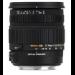 Sigma 17-70mm F2.8-4 DC Macro OS HSM Macro lens Black