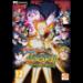 Namco Bandai Games Naruto Shippuden: Ultimate Ninja Storm Revolution Basic PC video game