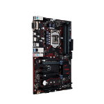 ASUS PRIME B250-PLUS Intel B250 LGA 1151 (Socket H4) ATX