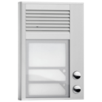 Interquartz ID202 Silver door intercom system