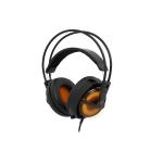 Steelseries Siberia V2 Heat Orange Edition USB Headset