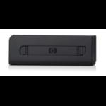 HP Inkjet 自動雙面列印配件 duplex unit