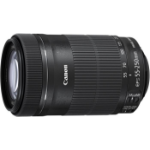Canon EF-S 55-250mm f/4-5.6 IS STM SLR Telephoto lens Black