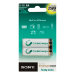 Sony Premium Rechargeable Ni-MH Batteries, Size AA, 2pc blister pack