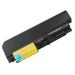 Lenovo 42T4532 rechargeable battery