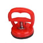 CoreParts MSPP70421 suction lifter