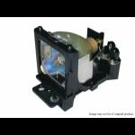GO Lamps GL1125 P-VIP projector lamp