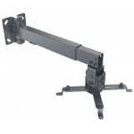 Manhattan Projector Universal Ceiling or Wall Mount (height: 43-65cm), Max 20kg, Black, Box