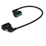 C2G VGA270 HD15 M/F Monitor Cable VGA cable 0.5 m VGA (D-Sub) Black