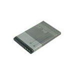 CoreParts Nokia 2650 5100 6100 6260 etc Battery Grey