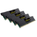 Corsair 32GB DDR3 1600MHz