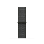 Apple MQW62ZM/A Band Olive Nylon