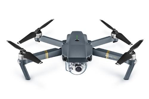 DJI Mavic Pro camera drone Quadcopter Grey,Silver 4 rotors 12.35 MP 4096 x 2160 pixels 3830 mAh