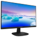 Philips V Line Full HD LCD monitor 223V7QHSB/00